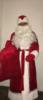 Костюмы Деда Мороза 2018 от производителя