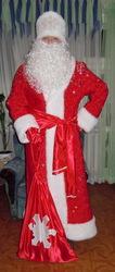 Роскошные костюмы деда Мороза и Снегурочки.